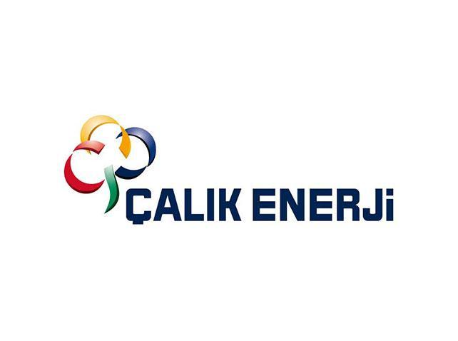 ÇALIK ENERJİ / NAİNAWA ENERJİ SANTRALİ